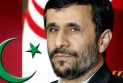 Ilustrace k článku: Izrael může být odstraněn ze světa, prohlásil Ahmadínežád (Eurozprávy)