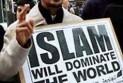 VIDEO: Šaría v Londýně: Islámské soudy se v Británii vymkly kontrole (Česká televize)