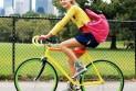 Ilustrace k článku: Islámští duchovní vydali fatwu zakazující ženám jízdu na kole (Hobby TN)